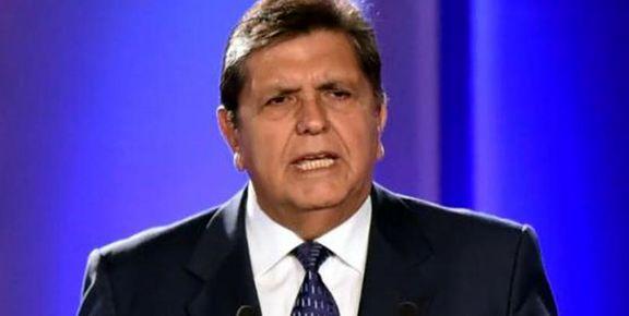 رئیس جمهور سابق پرو درگذشت