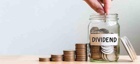 چگونه میتوان سود سهام را دریافت کرد؟/ نمونهای از پرداخت سود شرکتها به سهامداران