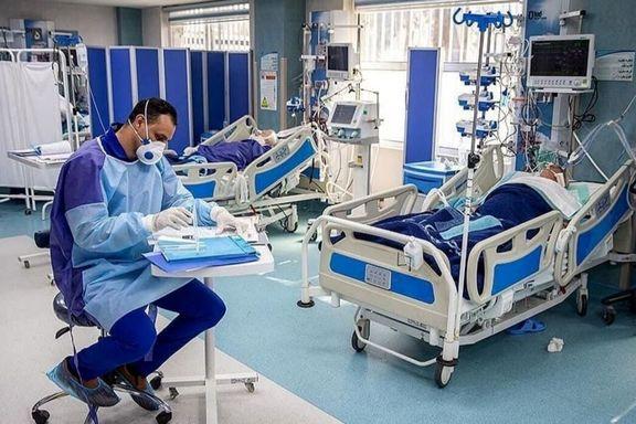 فوت ۲۶۸ نفر در شبانه روز گذشته بر اثر کرونا