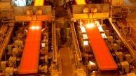 مجری طرح تکمیل زنجیره ارزش فلزات اساسی منصوب شد