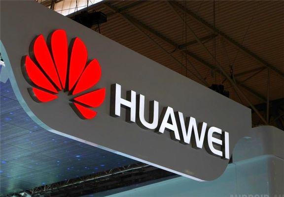 سفارت چین در کانادا خواستار آزادی مدیرمالی شرکت هوآوی شد