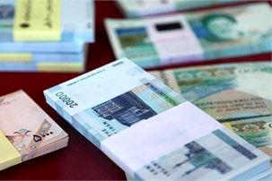 میزان تسهیلات اعطایی بانکها در ۹ ماهه نخست سال 10 درصد افزایش یافت