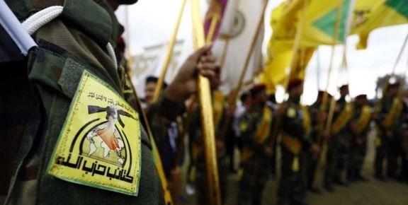 حمایت حزب الله عراق نسبت به گرفتن انتقام سخت ایران از آمریمکا