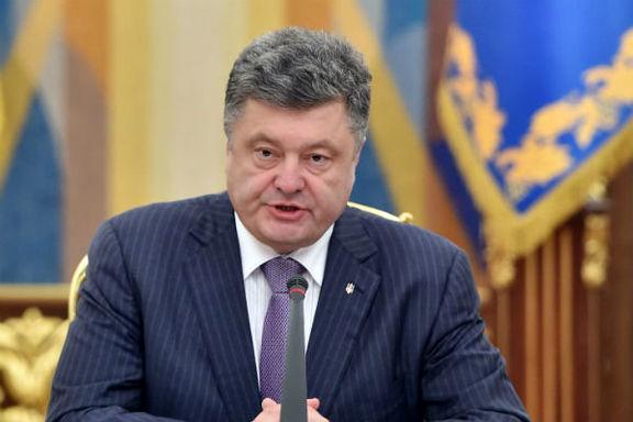 اوکراین تحریمهای جدیدی علیه مقامات روسیه امضا کرد