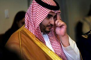 استقبال خالد بن سلمان از اقدام ضدایرانی جدید ترامپ