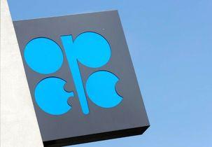 قیمت نفت به 64 دلار و 39 سنت رسید/اوپک بازار نفت را غافلگیر
