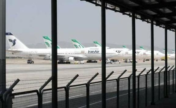 ایرلاین های ایرانی پروازهای خود به ترکیه را شروع کردند