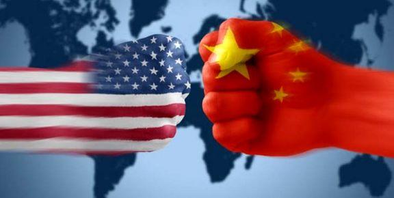 چین:  گزارش سالانه حقوق بشری آمریکا پر از تعصبات ایدئولوژیک یاساس است