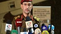 یمن خطوط امداد رسانی ائتلاف سعودی در الحدیده را قطع کردند