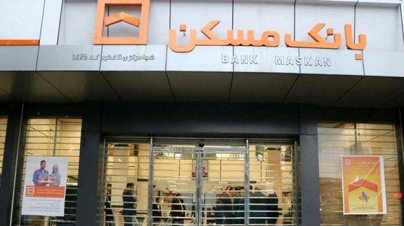 مدیرعامل بانک مسکن دلیل پرداخت نشدن تسهیلات مسکن از سوی سایر بانکها را اعلام کرد