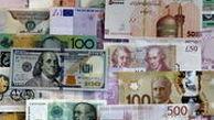 نرخ رسمی 22 ارز کاهش پیدا کرد
