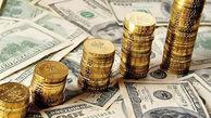قیمت سکه و ارز کاهش یافت/ دلار روی قیمت 13 هزار تومان متوقف شد