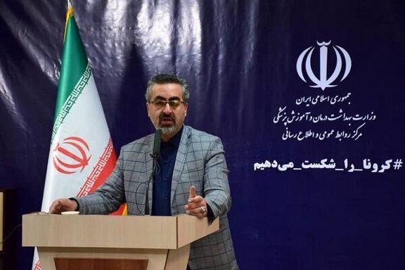 تعداد مبتلایان به کرونا در ایران از مرز 500 نفر گذشت / 593 نفر در ایران به صورت قطعی مبتلا به کرونا هستند
