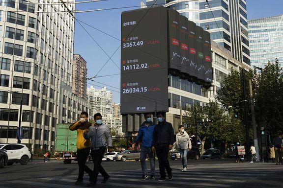 صعود بازدهی اوراق خزانه آمریکا به بالاترین میزان خود از ماه مارس