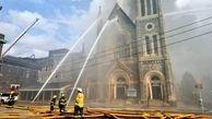 کلیسای 115 ساله فیلادلفیا دچار آتشسوزی شد
