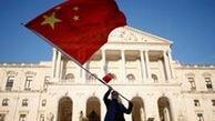 دولت چین واژه صلحآمیز را از عبارت وحدت صلحآمیز با تایوان حذف کرد