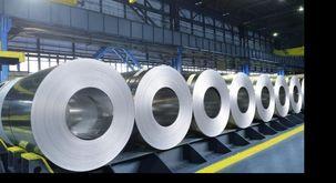 ۱۶۵ هزار تن محصول فولادی در بورس کالای ایران دادوستد شد
