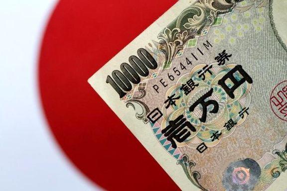 ژاپن از اسکناس های جدیداش  رونمایی کرد