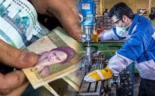 علت پرداخت نشدن عیدی کارگران بازنشسته چیست؟