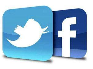 فیسبوک و توئیتر چین را به یک عملیات مجازی متهم کردند