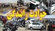 رئیس پلیس راه استان لرستان از تصادف کامیون با ۳ عابر و فوت آنها خبر داد.