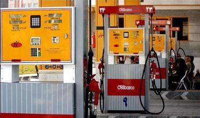 احتمال گرانی بنزین از ابتدای سال 97