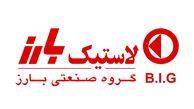 فروش 283 میلیاردی «پکرمان» در فروردین