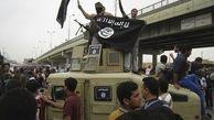 منابع مالی داعش از کجا تامین می شود؟