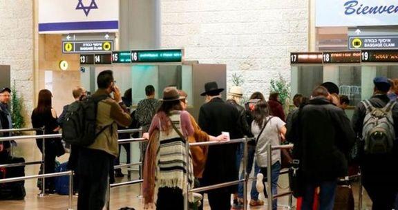 """صهیونیستها می توانند با گذرنامه """"اسرائیلی"""" به عربستان سفر کنند"""