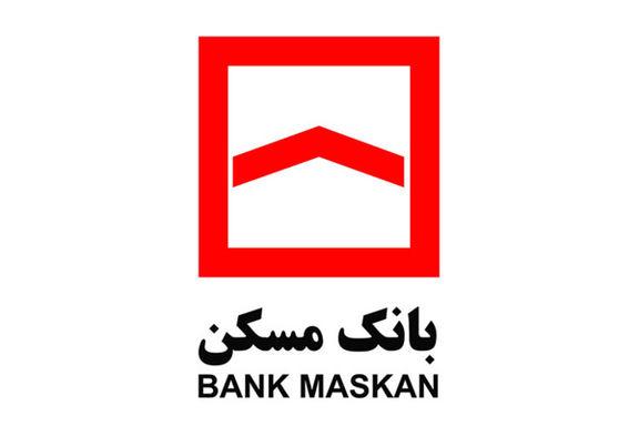 حداقل مانده حساب برای دریافت سود از بانک مسکن چقدر است؟