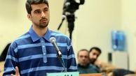 امیرحسین آزاد به 25 سال حبس و 74 ضربه شلاق محکوم شد