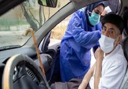 راه اندازی نخستین مرکز واکسیناسیون خودرویی در شرق تهران