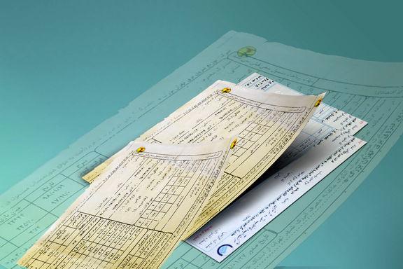 اطلاعات 25 میلیون مشترک برای حذف قبوض کاغذی جمعآوری شد