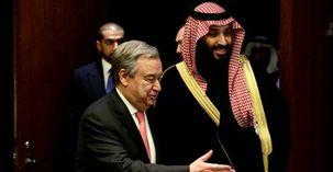 دبیر کل سازمان ملل با محمد بن سلمان تماس گرفت / گوترش امروز در مذاکرات سوئد شرکت می کند