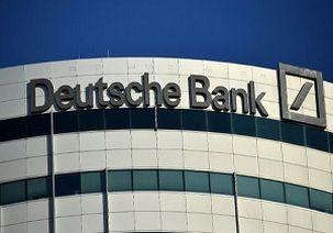 دویچه بانک آلمان به نقض قوانین پولشویی متهم شد