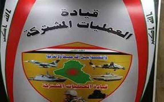 دادگاهی شدن پلیس های نظامی عراق به دلیل اعمال خشونت علیه معترضان
