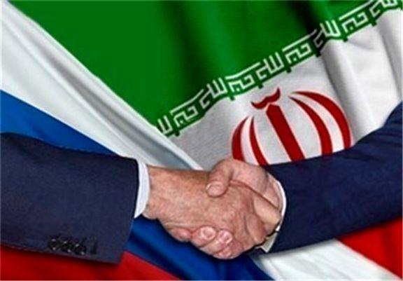 امضای تفاهم نامه تامین مالی ایران و روسیه
