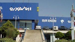 افزایش بیرویه تورم و تاثیر آن بر قیمت محصولات ایرانخودرو/ مواد اولیه بیش از نرخ تورم افزایش قیمت داشتند