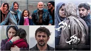 اکران فیلم دارکوب در اراک این بار با چراغ خاموش
