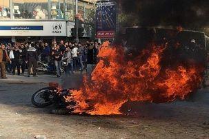 لایحه کنگره آمریکا در حمایت از معترضان ایران