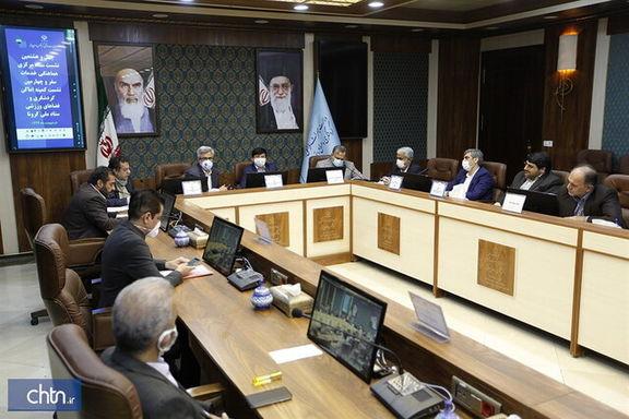 دولت بابت سفرهای خردادماه هشدار داد