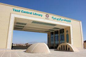 اجرای یک کتابخانه در پایتخت کتاب ایران پس از 25 سال، پذیرفتنی نیست!