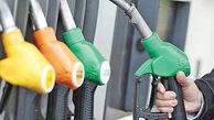 وضعیت قیمت بنزین در چهار دهه گذشته+ جدول