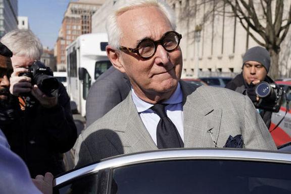 وزارت دادگستری امریکا یک سیاستمدار جمهوریخواه را 2میلیون دلار جریمه کرد