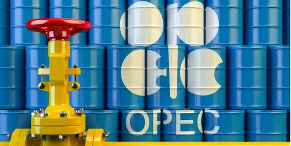 توافق اوپک پلاس بر سر ادامه افزایش تدریجی تولید