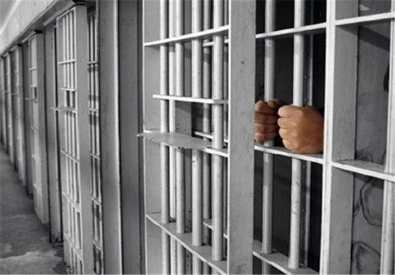 350 میلیارد تومان تخصیص اعتبار برای محکومان معسر