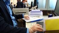 فعالیتهای اداری و خدمات پشتیبانی رکورد دار نرخ تورم بخش خدمات