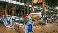 صادرات فولاد ایران به افغانستان متوقف شده است