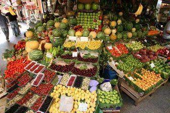 قیمت ۶۰ قلم میوه و صیفی  در بازار/  هرکیلو انار 4 هزار تا ۷ هزار و ۵۰۰ تومان