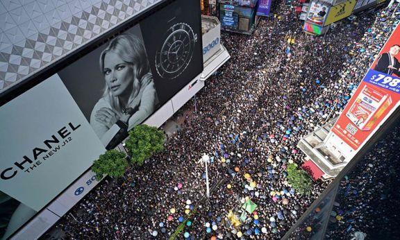 ادامه بحران سیاسی در هنگکنگ / درگیری معترضان با پلیس هنگکنگ به خشونت کشیده شد
